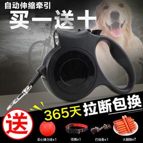 狗狗牵引绳自动伸缩泰迪中大小型犬遛狗绳金毛狗链子宠物用品项圈