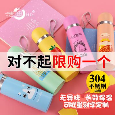 韩版不锈钢大容量保温杯男女学生儿童可爱便携创意刻字定制茶水杯