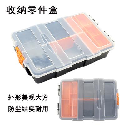 塑料零件盒 家用工具盒螺丝盒分类收纳盒 电子元件盒分格箱物料盒