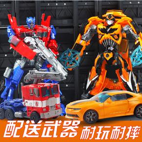 变形玩具金刚5 大黄蜂变身汽车机器人模型手动变形儿童礼物男孩
