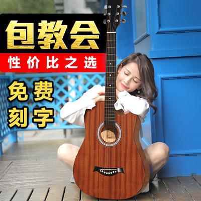 樂器吉他38寸