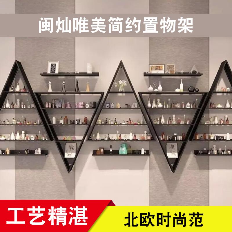 三角形铁艺美甲架子壁挂墙上置物架化妆品柜子美甲店指甲油展示架