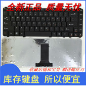 Y430 G500键盘 G450 G460 G40 G50 S400 联想G470 Y450 G480 G400