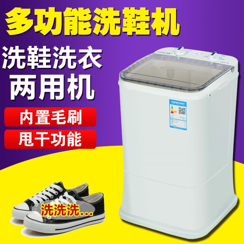 抖音洗鞋机家用小型刷鞋机懒人洗鞋神器机非超声波洗鞋机器全自动
