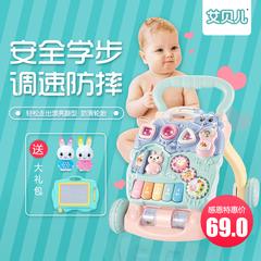 婴儿玩具学步车
