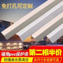 护角条护墙角保护条防撞仿大理石实木纹包墙壁纸阳角线条路PVC