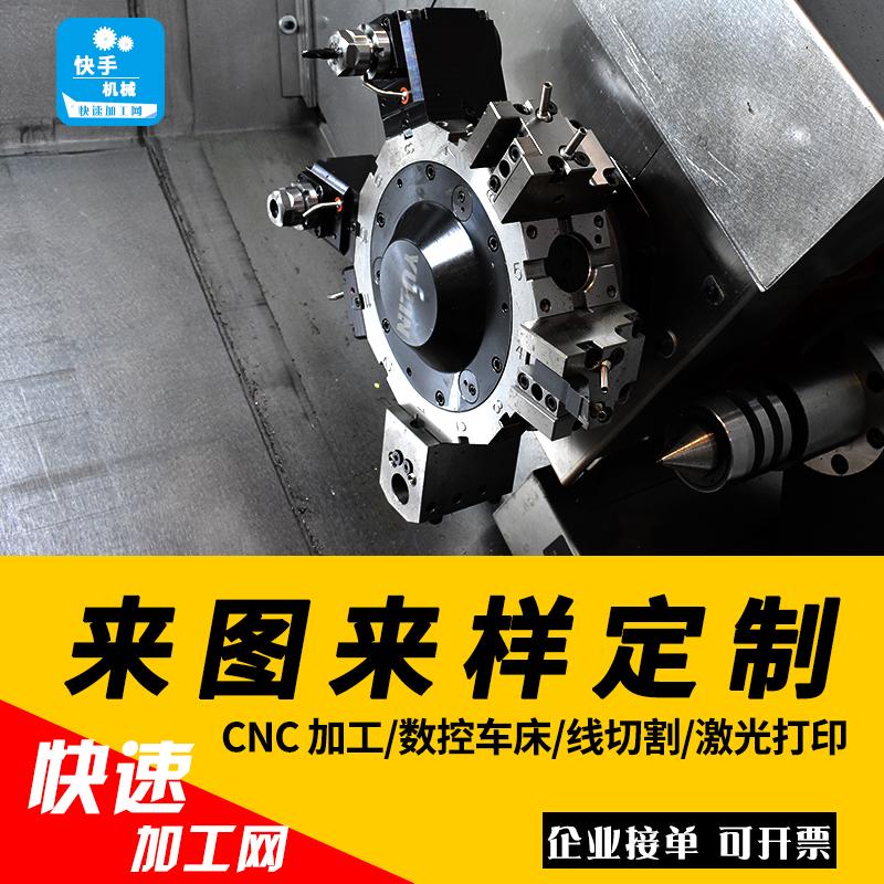 Механические и электронные запчасти Артикул 592125621402