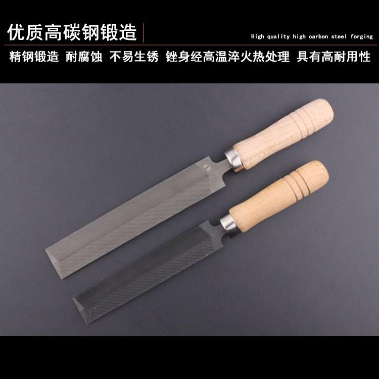 月色木柄平板锉刀木锉刀打磨修复钢锉钳工锉扁锉菱形锉5寸6寸可选