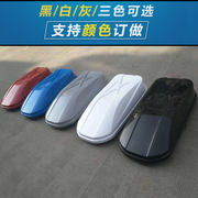 Car roof luggage SUV Roewe RX5 Lingke 01 Bo Yue Song Max Highlander Sharp World General suitcase