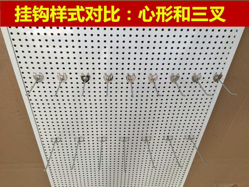 多孔洞洞板美甲店挂板展示架挂墙汽车挂件挂壁板货架小型挂钩简单
