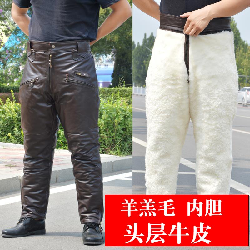 Кожаные брюки Артикул 557269532312