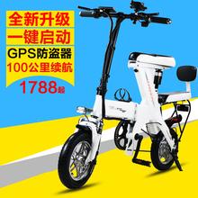 电动自行车 折叠式双人代驾车成人迷你锂电代步滑板电瓶车男女