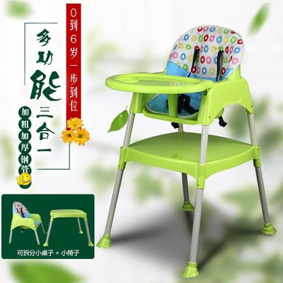 宝宝餐椅婴儿童用座椅吃饭桌椅家用多功能便携式特价安全bb凳子年货节折扣