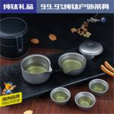 Pure titanium kung fu tea set teacup fair cup titanium teapot teamaker double-home with travel outdoor portable