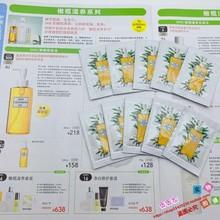 DHC橄榄卸妆油3mL×10片=30mL国内专柜小样试用装2020年8月到期