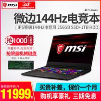 办公游戏笔记本电脑T460商务T470联想20BXA022CDT450SThinkPad