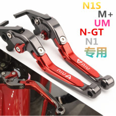 Maverick N1S modified U1 n1 accessories cool electric car hand m-NGT brake hand handle lever horn