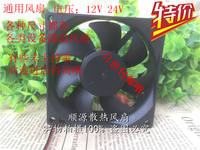 Ultra-quiet home 4/5/6/7/8/9/12/CM cm Computer case power supply small cooling fan 12V