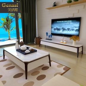 北欧大理石茶几电视柜组合现代简约小户型客厅实木台面茶几桌家具