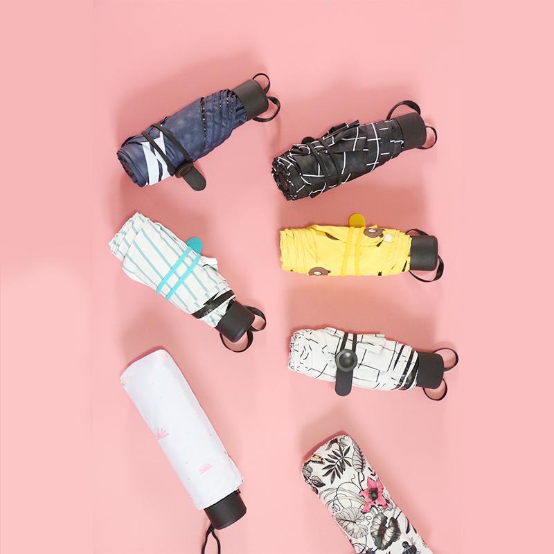 黑胶轻小迷你口袋便携五折叠伞防紫外线防晒遮太阳伞晴雨两用女
