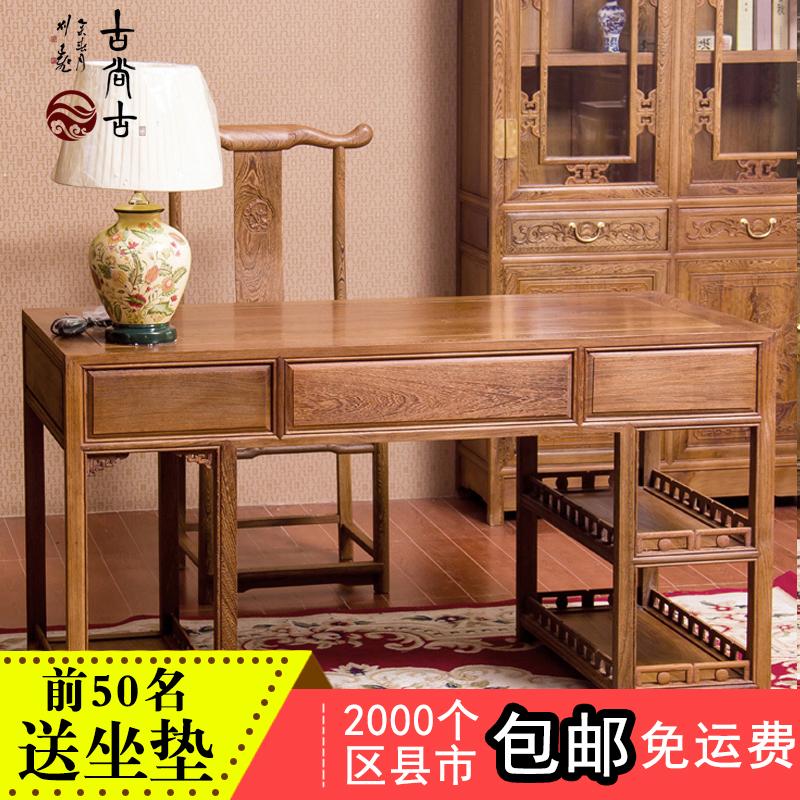 中式鸡翅木电脑桌