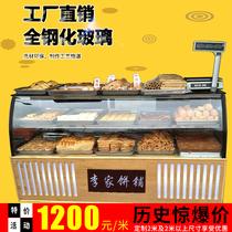 烤漆弧形面包柜展示柜展示架蛋糕店设备抽屉式边柜中岛柜超市货架