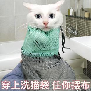 洗猫袋猫咪洗澡神器洗澡袋宠物剪指甲防抓固定猫包袋猫清洁用品