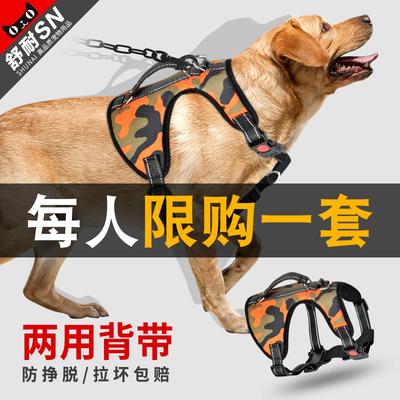 狗狗胸背带宠物牵引绳狗链子中大型犬狗绳金毛项圈防爆冲背带用品