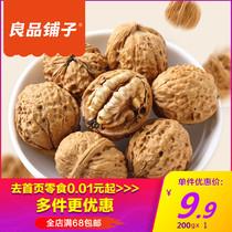 休闲零食坚果特产炒货蚕豆盐味袋205gx2兰花豆送福麻雀