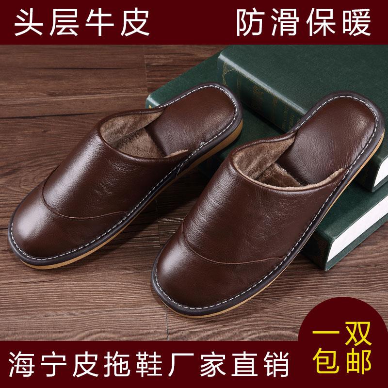 Детская домашняя обувь Артикул 537872260111