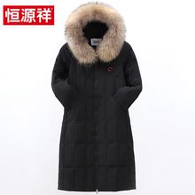 恒源祥连帽大毛领羽绒服女士2018冬季新款韩版修身保暖外套中长款图片