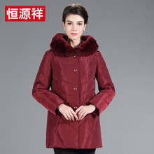 恒源祥冬装新款羽绒服女中长款大毛领加厚保暖修身中老年外套女装图片