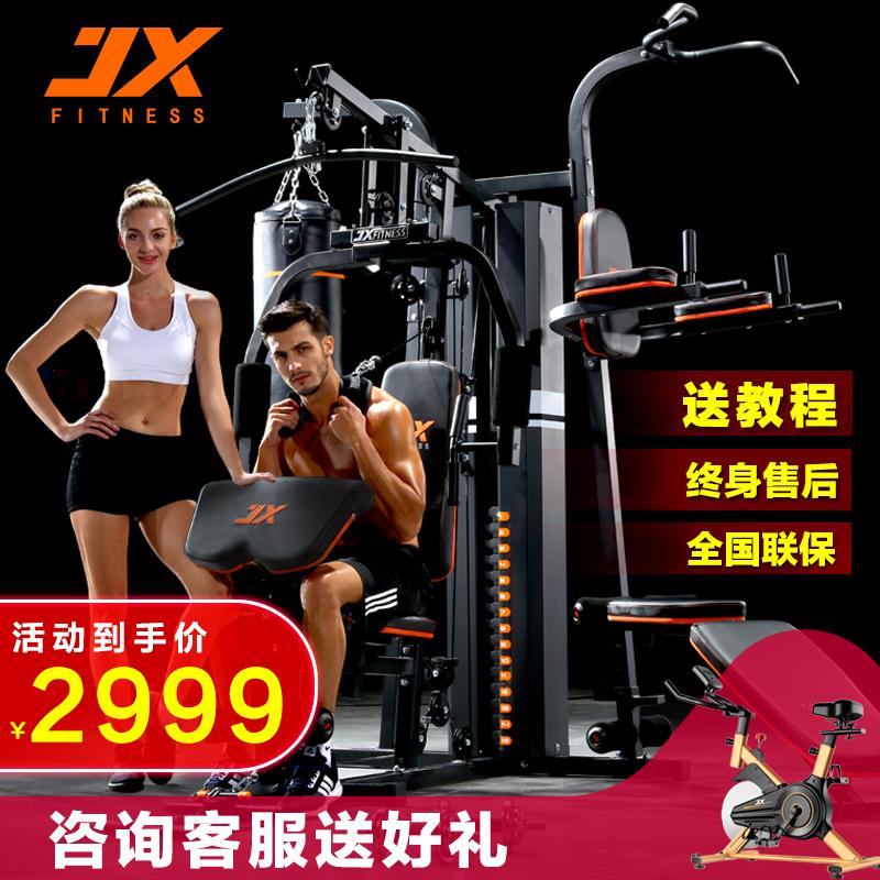 大型多功能健身器