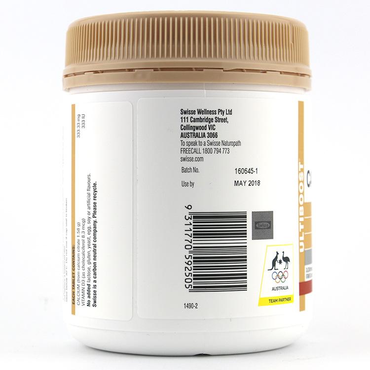 澳洲swisse钙片150粒 维生素D柠檬酸钙 女性孕妇中老年成人补钙