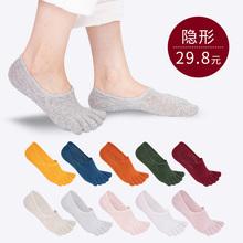 分指头五趾袜防臭全棉浅口隐形船袜 五指袜子女男夏季纯棉脚趾薄款图片