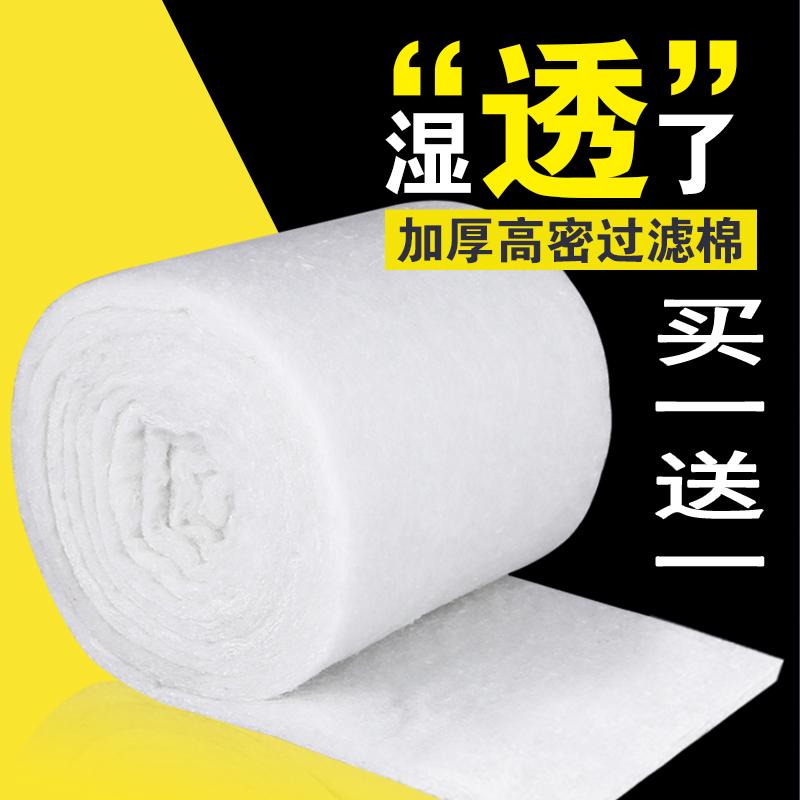 生化过滤棉加厚高密度过滤棉