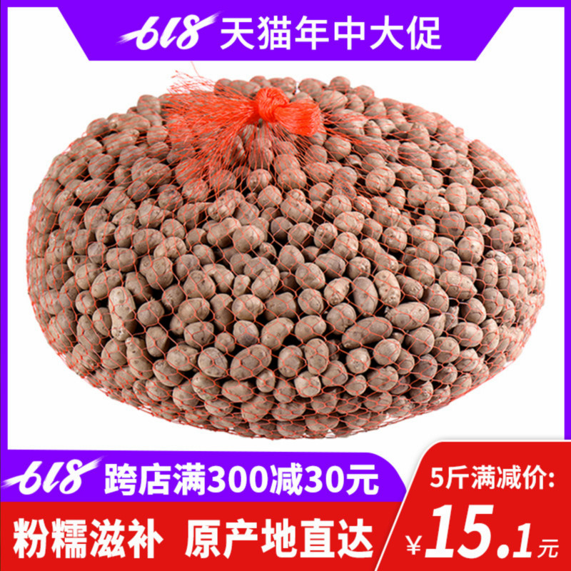 新鲜铁棍山药豆5斤大号陈集淮山药蛋怀三约种子糖葫芦果菏泽特产