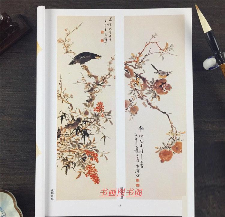 花鸟写意国画作品