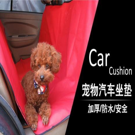 宠物车载垫狗狗车垫 汽车用后座后排宠物坐垫 后备箱防水防脏垫