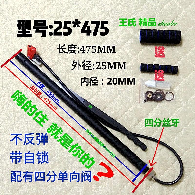 手用新款/侧压/测压/侧拉/高压/DIY/省力/KUAIPAI/气筒/打气筒