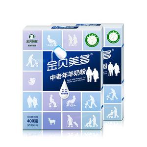 金贝美多正品中老年人羊奶粉成人富硒高钙无蔗糖羊乳奶粉新货两盒
