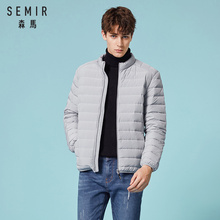 Sunma Business Shop Down Dress Men's New Winter Fashion Collar Warm Outerwear Pure Youth Top Trend in 2018