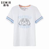 T恤男士 体恤男衣圆领个性 印花青年 夏季新款 纯棉半袖 森马短袖