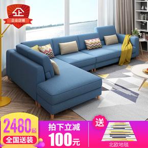 新品北欧乳胶布艺沙发可拆洗客厅整装简约现代大户型转角贵妃组合