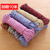 Bold multi-functional anti-skid windproof clothesline outdoor drying quilt drying clothes rope balcony clothesline