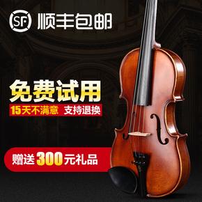 正品 凤灵小提琴高档手工小提琴初学成人儿童考级演奏专用小提琴