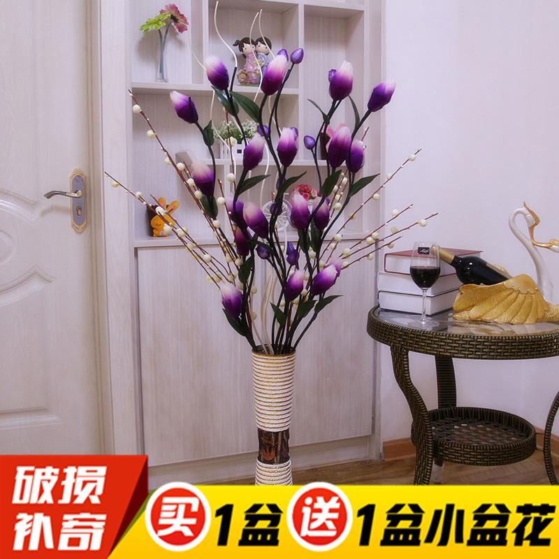 叶脉干花客厅落地假花
