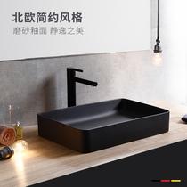 陶瓷艺术盆面盆卫生间阳台家用洗脸洗手盆台上盆圆形小台盆