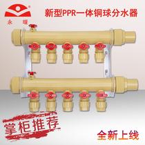地暖放水管放气管地热放水软管分水器地热放风阀排水管包邮