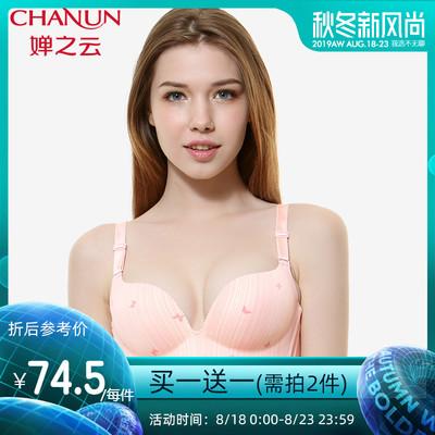 婵之云内衣女19新品条纹印花性感聚拢舒适文胸商场同款A1911217